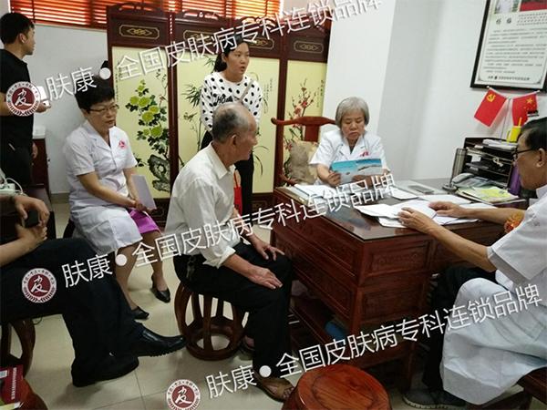京粤琼三甲医院专家在海口肤康医院会诊